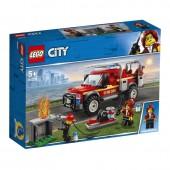 LEGO CITY TERENÓWKA KOMENDANTKI STRAŻY 60231
